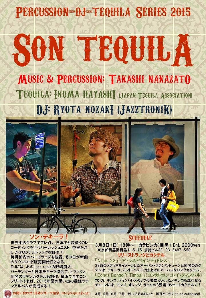 SON TEQUILA