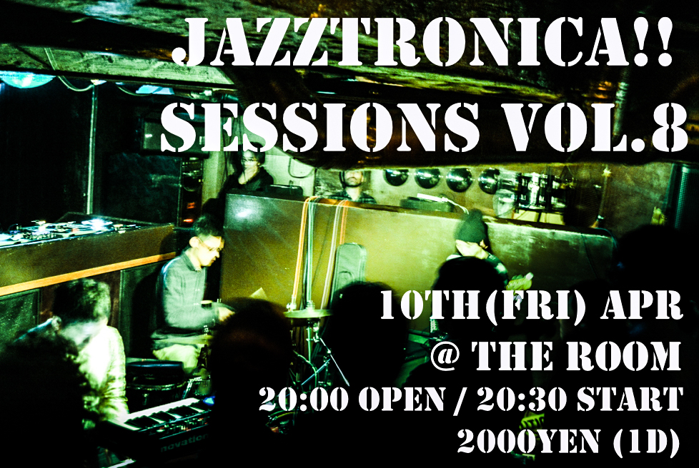 jazztronica!!sessions vol.8 white