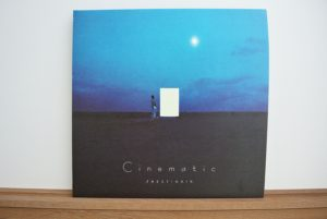 cinamatic-lp3