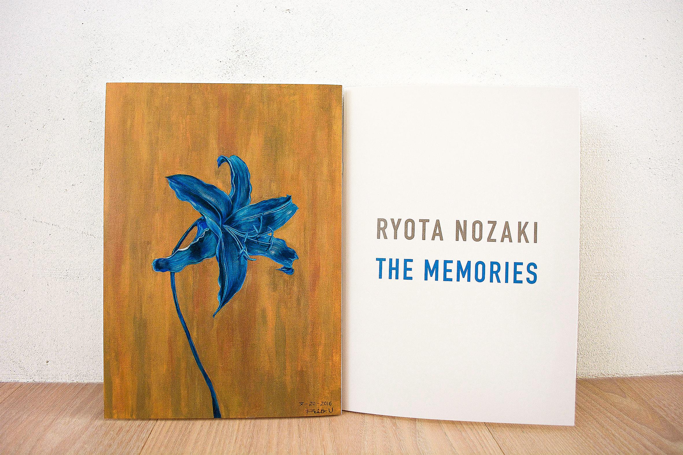 the-memories